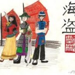 Пираты наших дней. Китайские пираты.