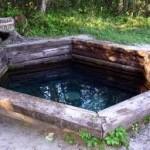 Дали озера Плещеева, Голубой ключик