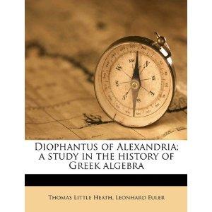 Диофант Александрийский, великие математики древности