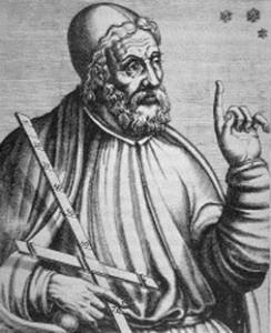Евдокс Книдский, великие математики древности