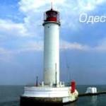 Воронцовский маяк Одесса