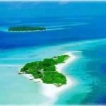 Мальдивская республика