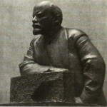 Ленин, скульптура Н. А. Андреева