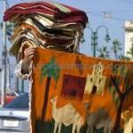 Арабский сувенир