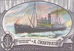 Советские ледоколы