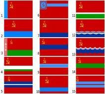 Флаги советских республик