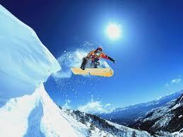 прокат сноубордов в Харькове