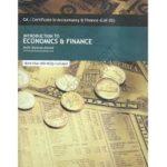 Дистанционное обучение: экономика и финансы