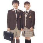 Buy the best school uniform